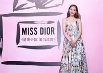 孫伊涵出席迪奧小姐愛與玫瑰展覽揭幕酒會