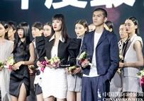 呂佳納榮獲2019年度最佳職業時裝模特