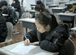 韩国灵山大学