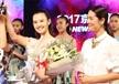 CCTV全球播報<2017京東·新面孔模特大賽>北京決賽