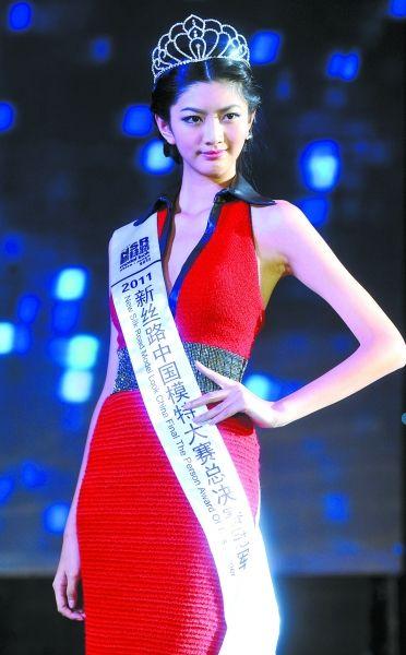 2011超模冠军吴宜桦