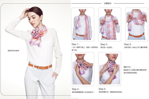 春夏流行色打造最全实用优雅丝巾系法图片