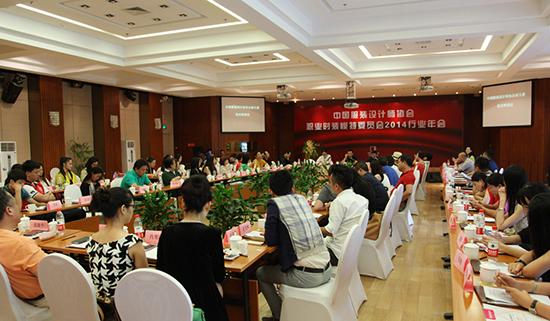 会议由中国服装设计师协会副秘书长张延主持,中国服装设计