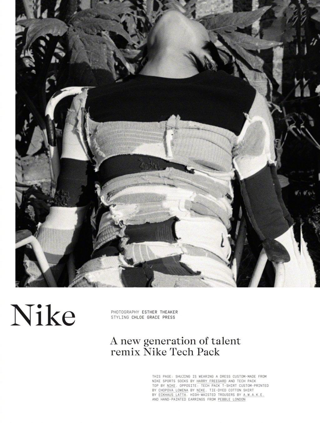 周淑婧出镜another杂志新刊时装大片, 用运动品牌nike混搭设计师单品图片