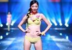 2014深圳國際內衣展 布迪專場發布