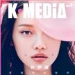 《大K駕到》 孫伊涵粉嫩大片拍攝花絮
